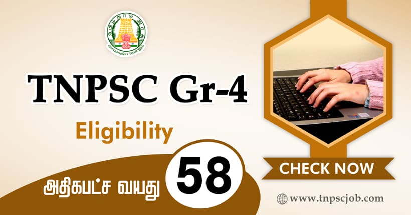 TNPSC Group 4 Eligibility Criteria 2020 - Age Limit and Educational Qualification