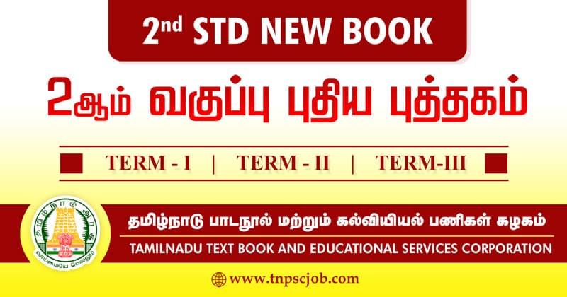 Tamilnadu State Board 2nd Std Samacheer Books in Tamil 2021 - 2022