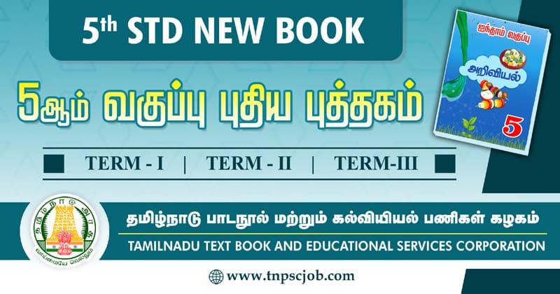 TN 5th Standard New Syllabus Samacheer Books in Tamil