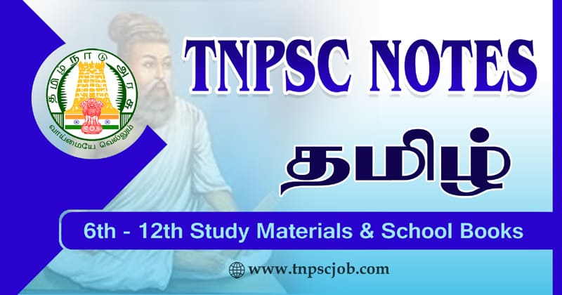 General Tamil Notes - Ilakanam and Ilakiyam