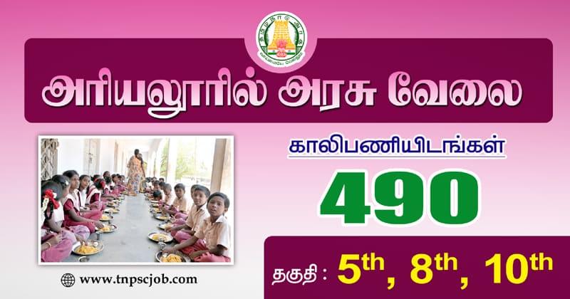 TN Govt PT MGR NMP Jobs Ariyalur