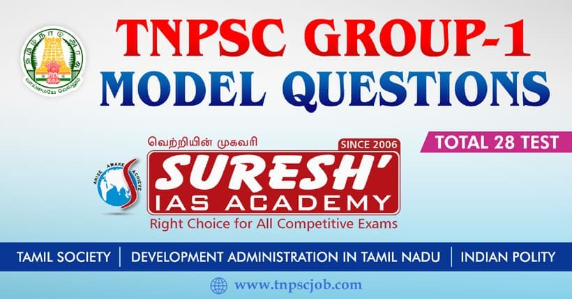 TNPSC Group 1 Model Question Papers by Suresh IAS Academy