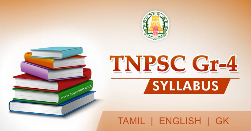 Download Revised TNPSC Group 4 Syllabus in Tamil 2020