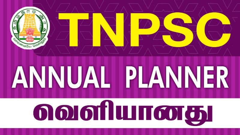 TNPSC Annual Planner 2021-2022