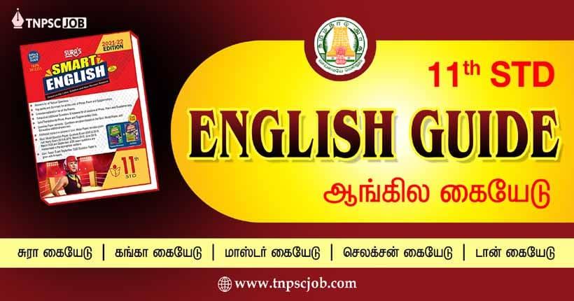 11th Standard English Guide PDF