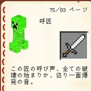 匠Craft_呼匠