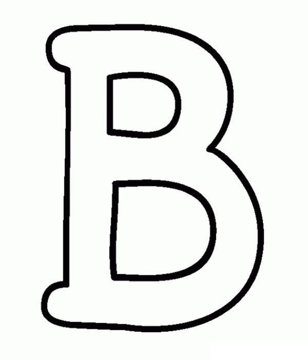 b ed in tut 2015