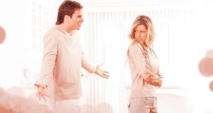 El sutil abuso emocional / psicológico
