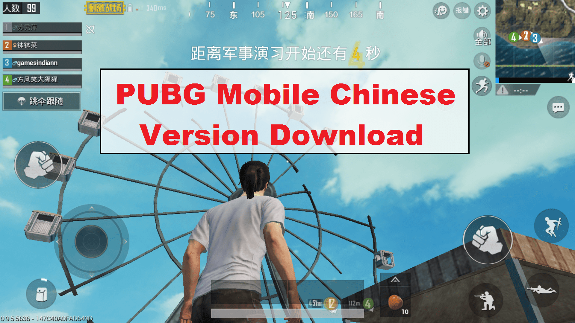PUBG Mobile Chinese Version