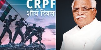 Haryana CM Manoharlal congratulated and congratulated CRPF personnel on the occasion of 82nd foundation day of CRPF 01