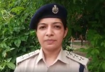 ACP Dharna Yadav