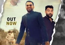 Singer Amit Dhul and Deep Sisai's new Haryanvi song 'Babu Ka Ladla' released on digital platform