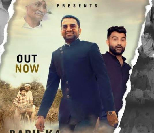 Singer Amit Dhul and Deep Sisai's new Haryanvi song 'Babu Ka Ladla' released on digital platform