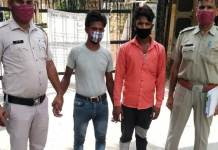The team of 2 accused police station in auto robbery case arrested
