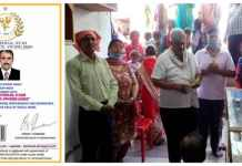akhil-bhartiy-hindu-mahasabha-akhil-bhartiy-manav-kalyan-trust-gets-world-record-gift-on-ganesh-chaturthi