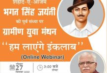 Thousands of youths will resolve the revolution with CM Manohar, will give his opinion