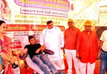 Organizing blood donation camp on Maharaja Agrasen Jayanti is a virtuous work Lakhan Singla