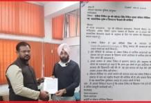 Complaint against Rakesh Tikait on speaking against Pandits