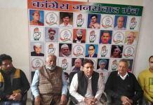 Congress mass media will compete with BJP's propaganda across the country Vijay Kaushik