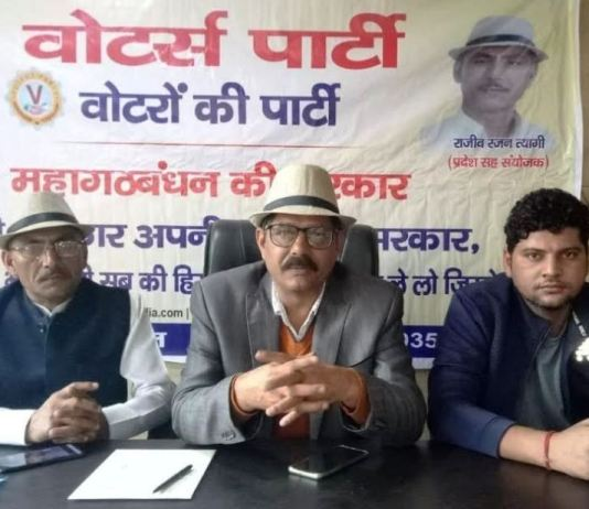 Voters party stands in support of farmers Sahiram Rawat