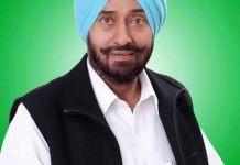 jjp Nishan Singh