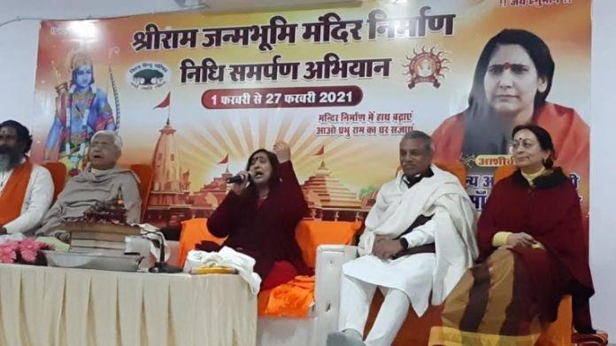 Indians fight for bread and live for Rama Didi Maa Sadhvi Ritambhara