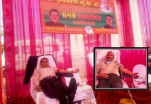 In the blood donation camp held in Greater Faridabad, the city residents gave a lot of blood donation