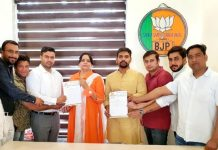 Declaration of board president, vice president and general ministers of BJP Yuva Morcha