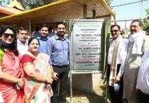 District Deputy Commissioner Yashpal Yadav started the rites
