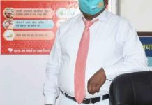 Pollution is spreading due to use of plastic and commercial activities - Dr. MP Singh