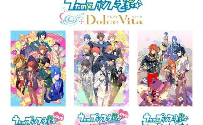 Uta No Prince Sama Dolce Vita Cancelled For Ps Vita Now