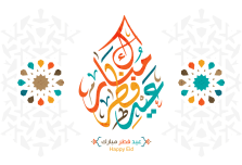Eid Mubarak Hd Wallpapers 2019