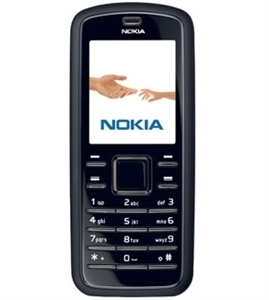 WHOLESALE CELL PHONES BRAND NEW NOKIA 6080 CAMERA PHONE