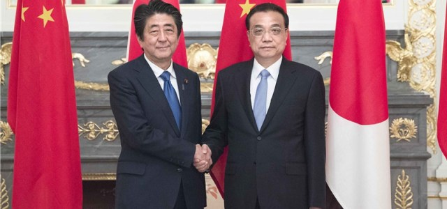 China, Japan celebrate 40th Treaty of Peace and Friendship anniversary