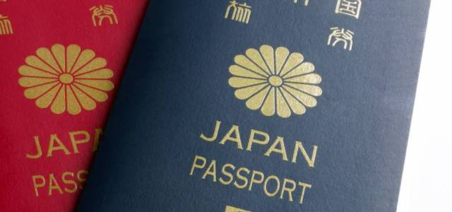 Japanese passport remains the strongest in the world: Henley Index