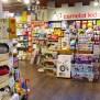Kids Toys Store Near Me