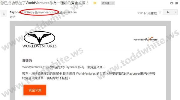 wv-payouts.payoneer.com-8
