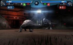 Jurassic World combate