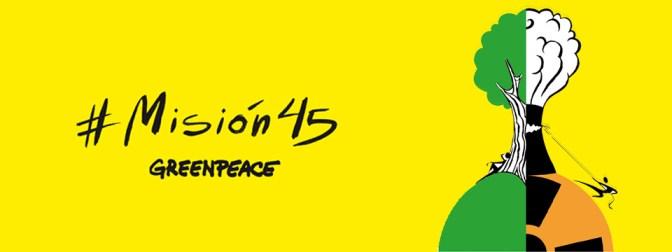 Día de acción bloguera ¡participa! #Cofrentes17