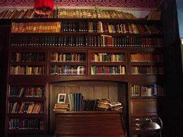 Biblioteca de Carlos Vaz Ferreira