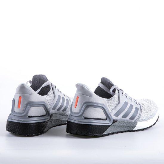 Adidas UltraBoost Grises 1