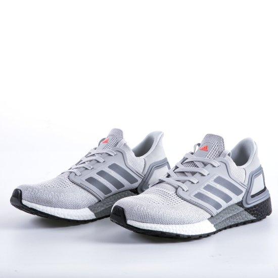 Adidas UltraBoost Grises 4