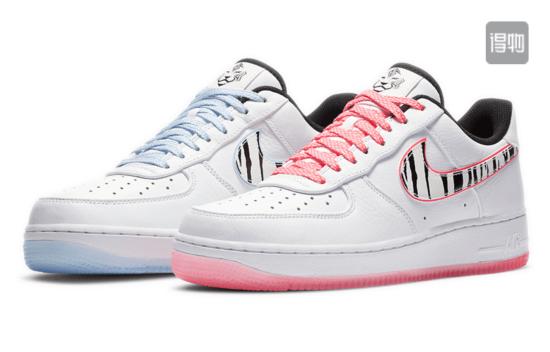 """Nike Air Force 1 Low """"Korea"""""""