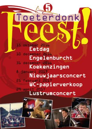 Toeterdonkfeest1