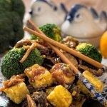 General Tso Tofu Rezept vegan ohne Hühnchen