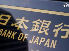 Cú sốc lãi suất âm của Ngân hàng Trung ương Nhật Bản