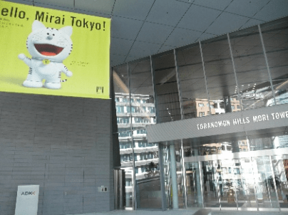 最新商業施設視察会「虎ノ門ヒルズ」開催報告