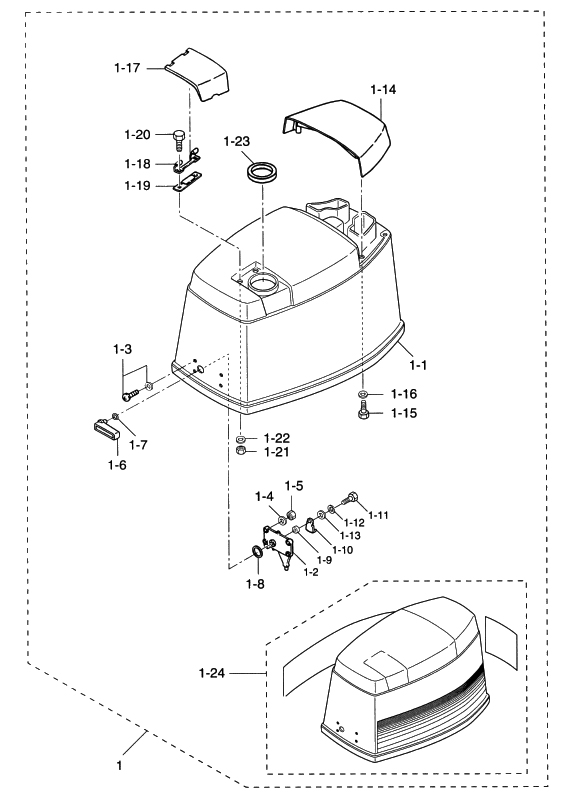 24. UPPER MOTOR COVER : , Reliable Source of Nissan