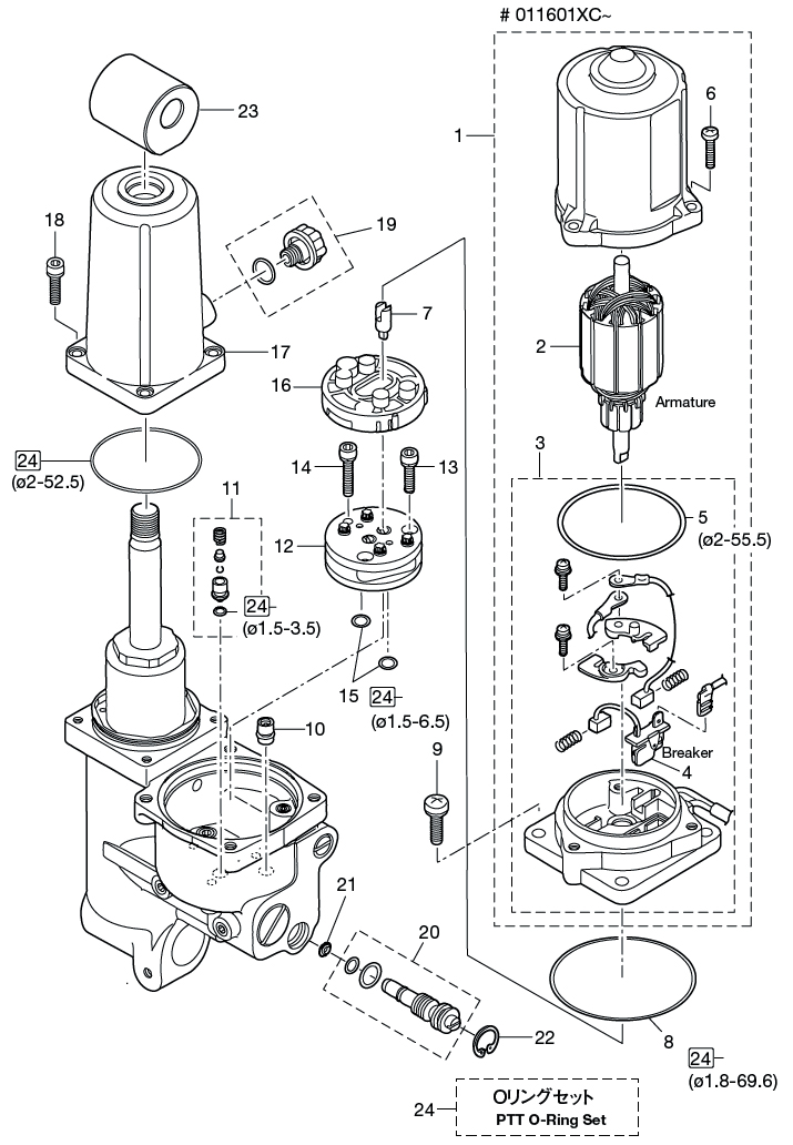 21. POWER TRIM & TILT : , Reliable Source of Nissan