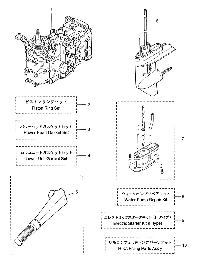 26. ASSEMBLY KIT : , Reliable Source of Nissan Tohatsu